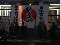 07mochi0.jpg