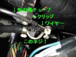 heater11.jpg