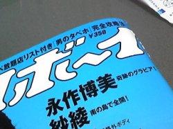 nagasaku.jpg