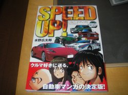 speedup.jpg