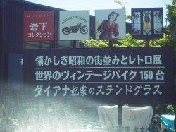 gowest46.jpg