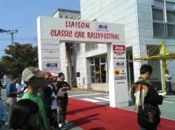 liaison064.jpg