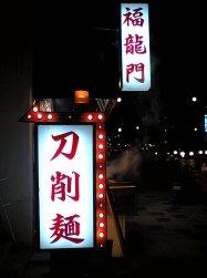 tohsyo2.jpg