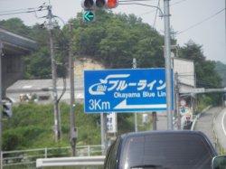 ushi01.jpg